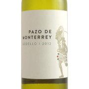 パソ・デ・モンテレイ ゴデーリョ 2012 パソス・デル・レイ スペイン ガリシア 白ワイン 750ml