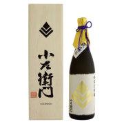 小左衛門 純米大吟醸斗瓶囲い酒 岐阜県中島醸造 1800ml