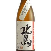 北島 日本晴 純米無濾過生原酒 24BY 滋賀県北島酒造 1800ml