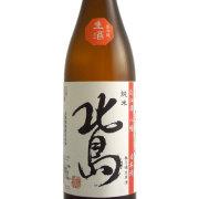 北島 日本晴 純米無濾過生原酒 24BY 滋賀県北島酒造 720ml