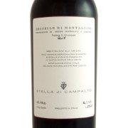 プルネッロ・ディ・モンタルチーノ 2007 サン・ジュゼッペ イタリア トスカーナ 赤ワイン 1500ml
