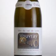 ヴーヴレ ドミ・セック2 1958 カーヴ・デュアール フランス ロワール 白ワイン 750ml