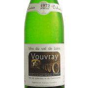 ヴーヴレ ドミ・セック 1972 カーヴ・デュアール フランス ロワール 白ワイン 750ml