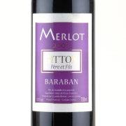 コート・ド・デュラス・ルージュ メルロ・バラバン 2005 シャトー・ラフォン フランス 南西地区 赤ワイン 750ml