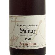 ヴォルネイ 1990 ルー・デュモン レア・セレクション フランス ブルゴーニュ 赤ワイン 750ml
