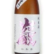 巌 本生 純米酒 生酒 群馬県高井株式会社 1800ml
