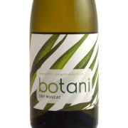 ボタニ 2012 ボデガ・オルドネス スペイン D.O. シエラ・デ・マラガ 白ワイン 750ml