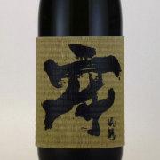 牢(ろう) いも焼酎  宮崎県 王手門酒造 1800ml