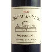シャトー・ド・サル 2006 シャトー元詰 フランス ボルドー 赤ワイン 750ml