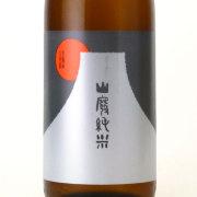 国権 山廃純米酒 生原酒 福島県国権酒造 1800ml