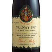 ヴォルネイ 1997 ポール・レイツ フランス ブルゴーニュ 赤ワイン 750ml