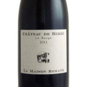 マコン・ルージュ シャトー・ベルズ 2011 ラ・メゾン・ロマネ フランス ブルゴーニュ 赤ワイン 750ml