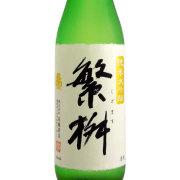 繁桝 純米大吟醸50 純米大吟醸酒 福岡県高橋商店 720ml
