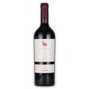 ロッソ・ピチェーノ・スペリオーレ イル・ブレッチャローロ 2013 ヴェレ・ノージ イタリア マルケ 赤ワイン 750ml
