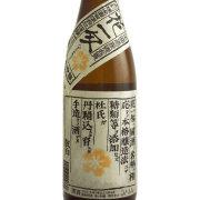 左大臣 花一匁 純米吟醸酒 群馬県大利根酒蔵 720ml