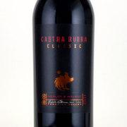 カストラ ルブラ クラシック 2011 カストラ・ルブラ ドミナント ブルガリア トラキア地方 赤ワイン 750ml