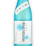 清酒*MUNEMASA-15 生酒 純米吟醸 [夏の生吟] 佐賀県宗政酒造 720ml