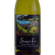 シャングリラ ソーヴィニヨンブラン ブラッケンブルック ニュージーランド ネルソン 白ワイン 750ml