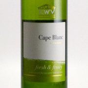 ケープ・ブラン KWV 南アフリカ 西ケープ州 白ワイン 750ml