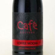 カフェ・カルチャー KWV 南アフリカ 西ケープ州 赤ワイン 750ml