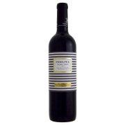 ディアマンデス ペルリータ ディアマンデス アルゼンチン メンドーサ 赤ワイン 750ml