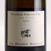 シャブリ・グランクリュ レ・クロ 2010 ラ・メゾン・ロマネ フランス ブルゴーニュ 白ワイン 750ml