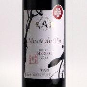 塩尻メルロー ミュゼ・ドゥ・ヴァン 2011 アルプス 日本 長野県 赤ワイン 750ml