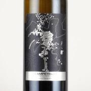カンベテッロ マルケ I.G.T. 2010 ファットリア・ヴィッラ・リージ イタリア マルケ 白ワイン 750ml