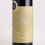 バッルーア 2010 アグリコーラ・プーニカ(サッシカイア) イタリア サルディーニャ 赤ワイン 750ml
