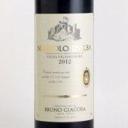 ネッビオーロ・ダルバ ヴァルマッジョーレ 2012 ブルーノ・ジャコーザ イタリア ピエモンテ 赤ワイン 750ml