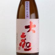 大観 山田錦 純米吟醸酒 茨城県森島酒造 1800ml