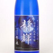 越の誉 静輝 純米吟醸酒 ひやおろし 新潟県原酒造 720ml