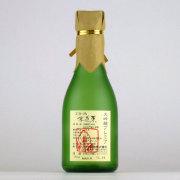 水芭蕉「大吟醸プレミア」 群馬県永井酒造 180ml