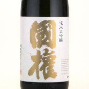 国権 純米吟醸 金ラベル 専用ギフト箱付 福島県国権酒造 1800ml