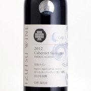 カベルネソーヴィニヨン樽熟成 NAC 2012 井筒ワイン 日本 長野県 赤ワイン 720ml