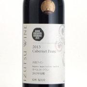 カベルネフラン NAC 2013 井筒ワイン 日本 長野県 赤ワイン 720ml
