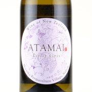 アタマイヴィレッジ ピノ・グリ 2014 アタマイヴィレッジ ニュージーランド ネルソン 白ワイン 750ml