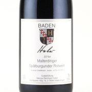 マルターディンガー シュペートブルグンダー 2011 ベルンハルト・フーバー ドイツ バーデン 赤ワイン 750ml