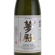 真澄 夢殿 純米大吟醸酒 ギフト箱付 長野県宮坂醸造 720ml