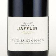 ニュイ・サン・ジョルジュ 2012 ドメーヌ・ジャフラン フランス ブルゴーニュ 赤ワイン 750ml