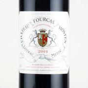 シャトー・フルカス・オスタン 2004 シャトー元詰 フランス ボルドー 赤ワイン 750ml