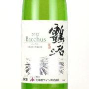 鶴沼 バッカス 2012 北海道ワイン 日本 北海道 白ワイン 720ml