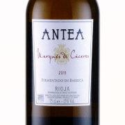 アンテア・バレル・フェルメンテッド 2011 マルケス・デ・カセレス スペイン リオハ 白ワイン 750ml