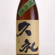 久礼 純米 新酒しぼりたて酒 生原酒 高知県西岡酒造 1800ml