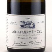 モンタニー・プルミエ・クリュ ヴィエイユ・ヴィーニュ 2012 ベルトネ フランス ブルゴーニュ 白ワイン 750ml