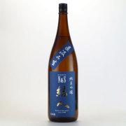結人N&S 純米吟醸 直汲み生酒 群馬県柳澤酒造 1800ml