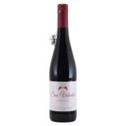 サン・ヴァレンティン 2019 トーレス スペイン カタルーニャ 赤ワイン 750ml