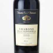 アマローネ デッラ・ヴァルポリチェッラ 2011 テヌータ・サンアントニオ イタリア ヴェネト 赤ワイン 750ml