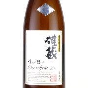確蔵 特別純米酒 Our Spirit 26BY 長崎県重家酒造 1800ml