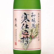 越の誉 和醸蔵寒仕込搾り 純米大吟醸酒 無濾過生原酒 新潟県原酒造 1800ml